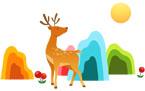 산과사슴 템플릿