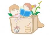 책과 학생 템플릿