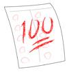 100점 시험지 템플릿