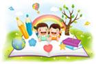 독서하는 아이들 템플릿