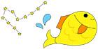 물고기자리 템플릿