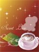 사랑편지와 커피 템플릿