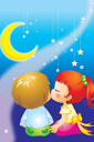 달과 아이 템플릿