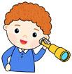만원경을 들고있는 남자아이 템플릿