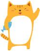 고양이 템플릿