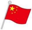 중국국기 템플릿