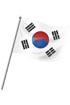 한국국기깃발 템플릿