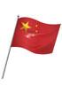 중국국기깃발 템플릿
