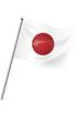 일본국기깃발 템플릿