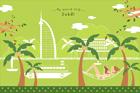 두바이의 풍경 템플릿