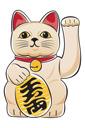 일본 복고양이 템플릿