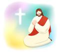 십자가와예수님 템플릿