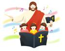 아이들을지휘하는예수님 템플릿