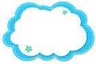 하늘색구름글상자 클립아트