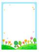 꽃동산글상자 템플릿
