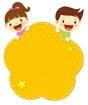 노란색아이들글상자 일러스트/이미지