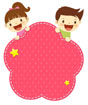 분홍색아이들글상자 클립아트