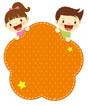 주황색아이들글상자 클립아트