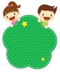 초록색아이들글상자 클립아트