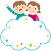남자아이와 여자아이 구름 글상자 템플릿