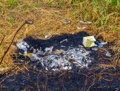 불 태운 쓰레기 템플릿