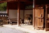 전통가옥 내부모습 템플릿