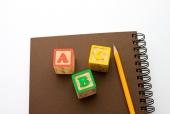 알파벳 큐브와 필기구 템플릿