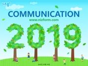 2019나무 템플릿