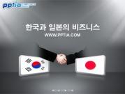 한국과 일본의 비즈니스 템플릿