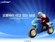 오토바이 타고 있는 남성 템플릿