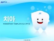 치아 템플릿