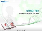의학책과 패턴 템플릿