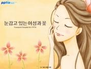 눈감고 있는 여성과 꽃 템플릿