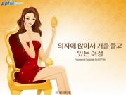의자에 앉아서 거울 들고 있는 여성 템플릿