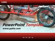 자전거 템플릿