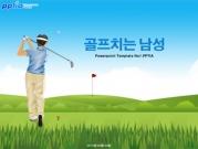 골프치는 남성 템플릿