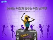 DJ하는 여성과 춤추는 여성 실루엣 템플릿