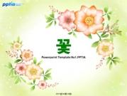 꽃과 나뭇잎 템플릿