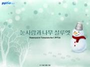 눈사람과 나무 실루엣 템플릿