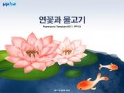 연꽃과 물고기 템플릿