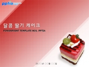 달콤딸기 케이크 템플릿