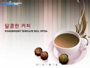달콤한 커피 템플릿