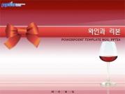 와인과 리본 템플릿