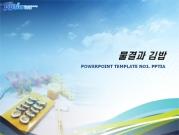 물결과 김밥 템플릿