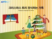 크리스마스 트리 장식하는 가족 템플릿