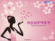 여성실루엣과 꽃 템플릿