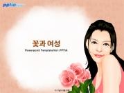 꽃과 여성 템플릿