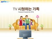 tv 시청하는 가족 템플릿