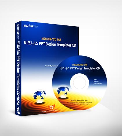 기업 실무용 PPT Design Templates CD