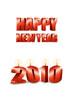 2010년 양초와 Happy New Year 글자 템플릿